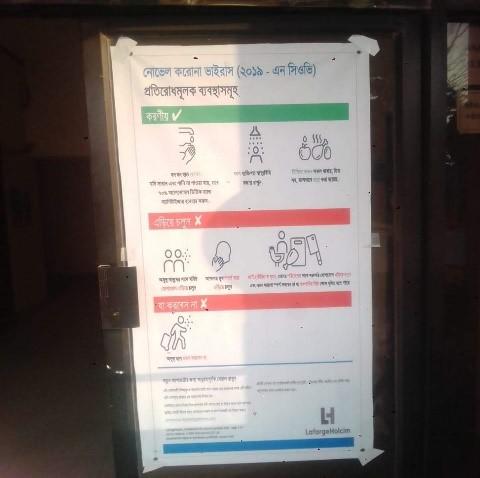 Awareness Posters